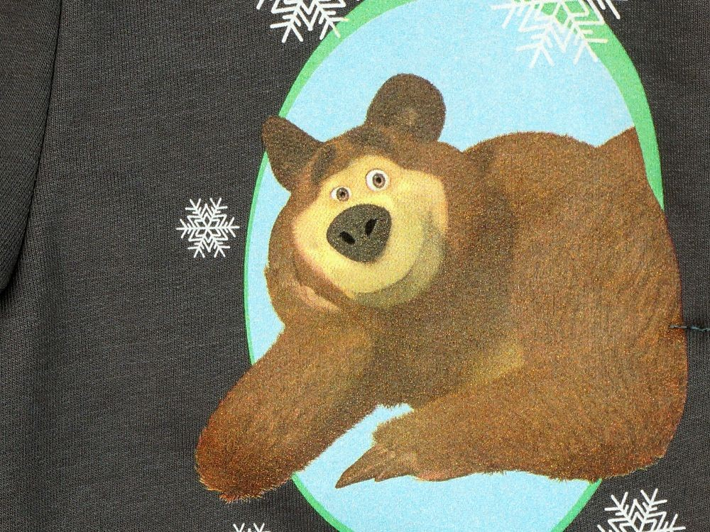 8f48ef4ef9 Mása és a medve gyerek szabadidő szett (méret: 92-116)