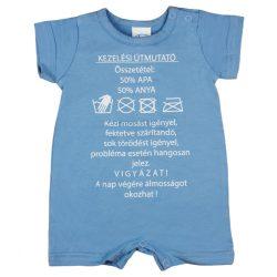 Feliratos bébi napozó, Kezelési útmutató
