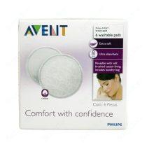 Philips Avent mosható melltartóbetét 6db /mosózsákkal/